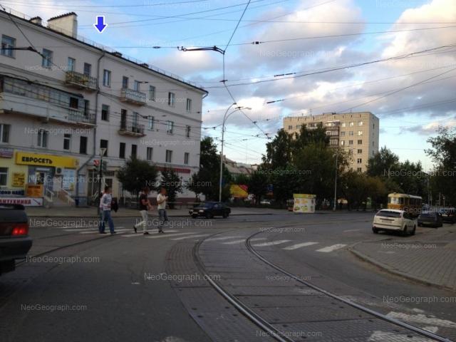 Дом: ул. 8 Марта, 99 в Екатеринбурге