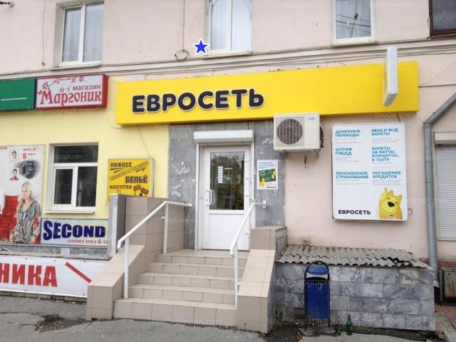 Адрес(а) на фотографии: улица 8 Марта, 99, Екатеринбург