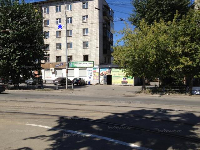 Адрес(а) на фотографии: улица Фрунзе, 40, Екатеринбург
