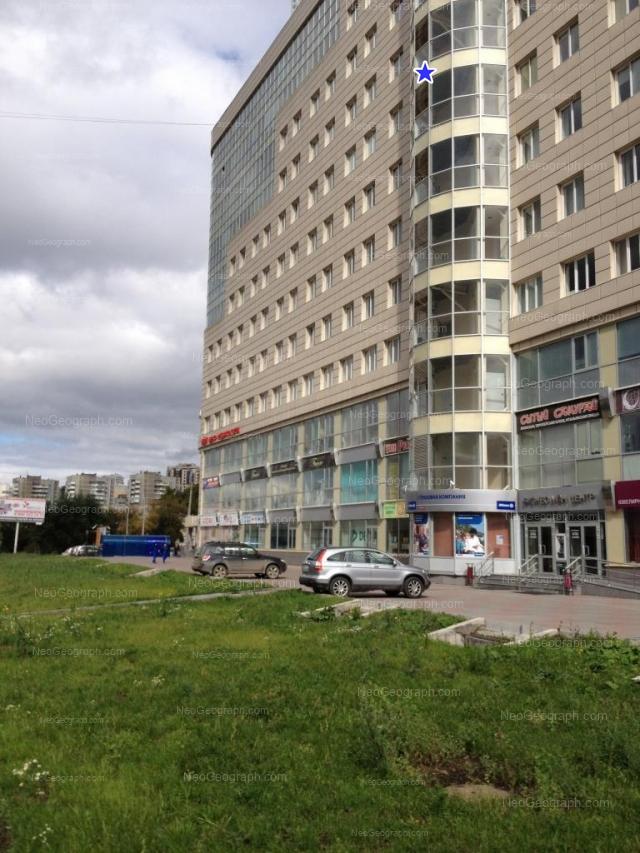 Вид на здание с адресом улица Московская, 195, Екатеринбург (Свердловская область)