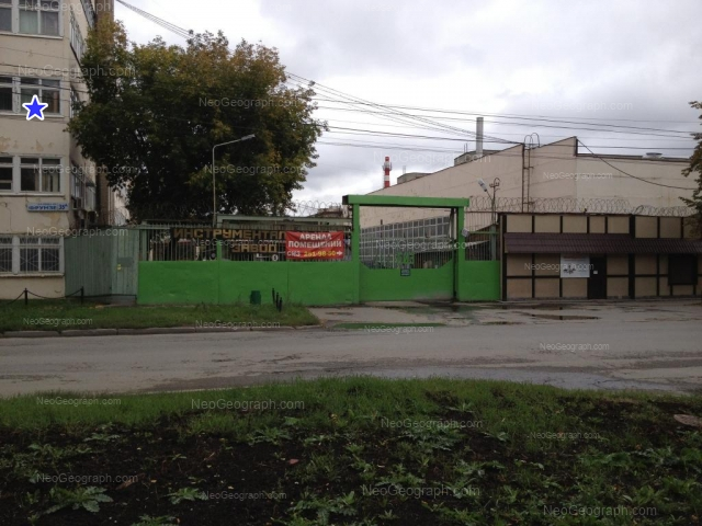 Address(es) on photo: Frunze street, 35А, 35в, Yekaterinburg