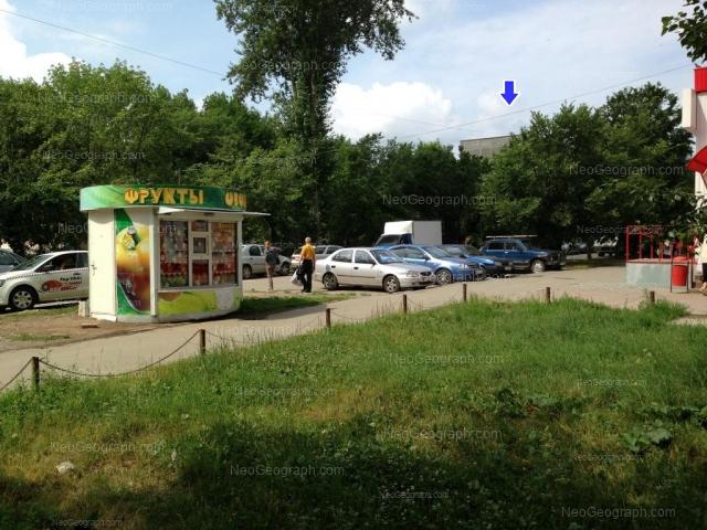Address(es) on photo: Izbirateley street, 17, 19, Yekaterinburg