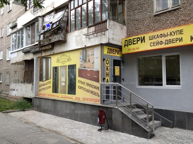 Адрес(а) на фотографии: улица Фрунзе, 62, Екатеринбург
