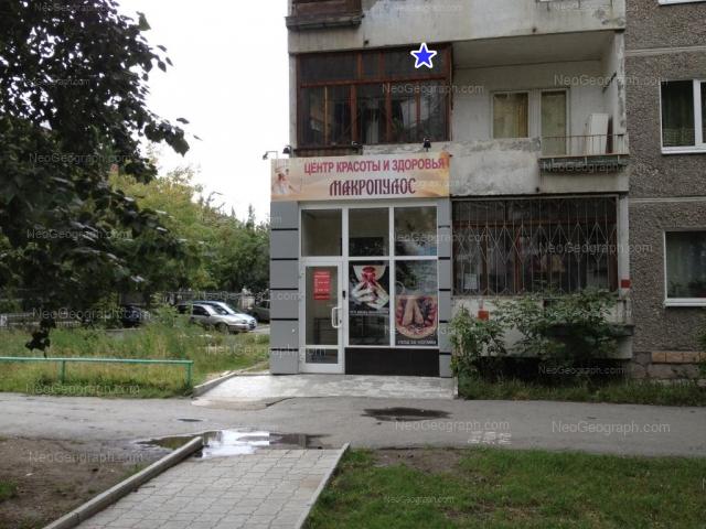 Адрес(а) на фотографии: улица Фрунзе, 62, 74, Екатеринбург