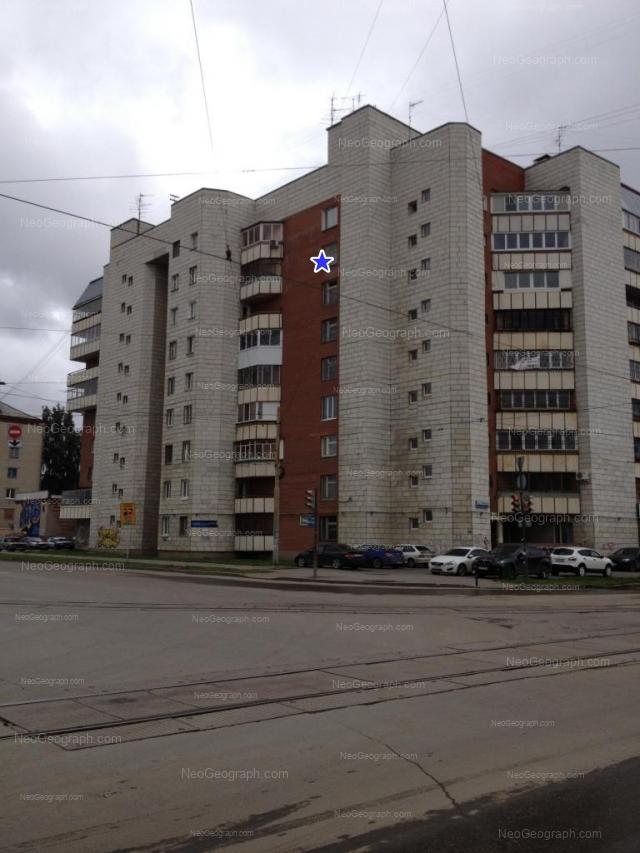 Адрес(а) на фотографии: улица Фрунзе, 39, Екатеринбург