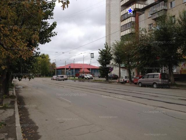Адрес(а) на фотографии: улица Фрунзе, 35, 39, 41, Екатеринбург