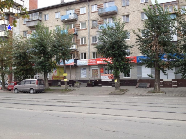 Адрес(а) на фотографии: улица Фрунзе, 39, 41, Екатеринбург