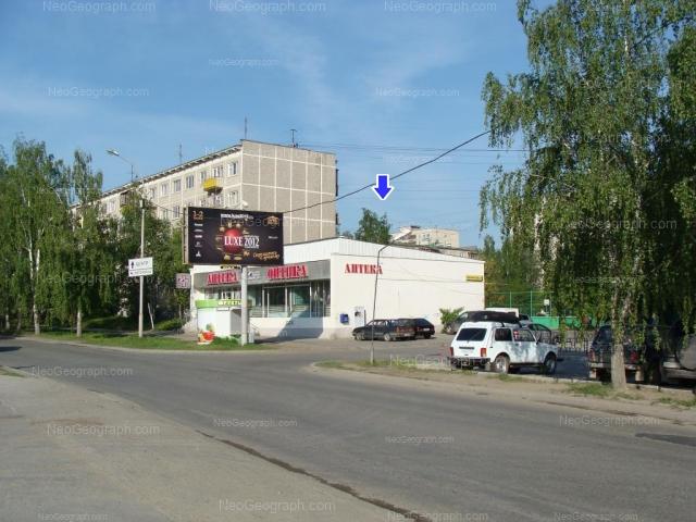 Адрес(а) на фотографии: Ясная улица, 36/1, Екатеринбург