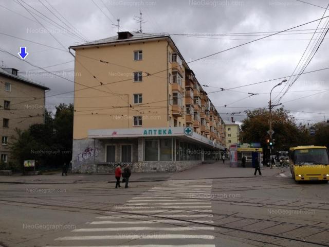 Адрес(а) на фотографии: улица Фрунзе, 43, Екатеринбург