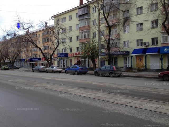 Адрес(а) на фотографии: улица 8 Марта, 101, 121, Екатеринбург