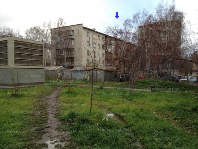 Адрес(а) на фотографии: улица Фрунзе, 51, Екатеринбург
