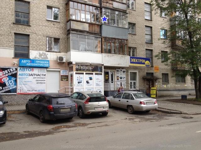 Адрес(а) на фотографии: улица Фрунзе, 63, Екатеринбург