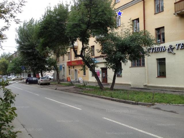 Адрес(а) на фотографии: улица Фрунзе, 63, 65, Екатеринбург