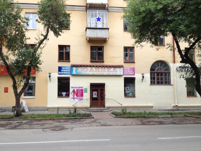 Адрес(а) на фотографии: улица Фрунзе, 65, Екатеринбург