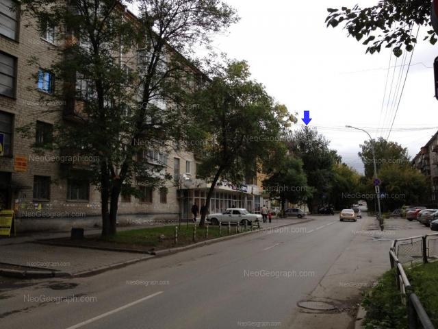 Адрес(а) на фотографии: улица Фрунзе, 63, 65, 76, Екатеринбург
