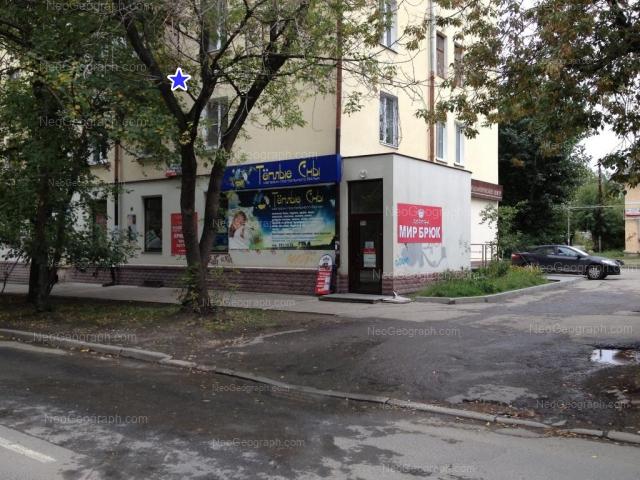 Здание с адресом улица Фрунзе, 67, Екатеринбург: лаборатория ИНВИТРО