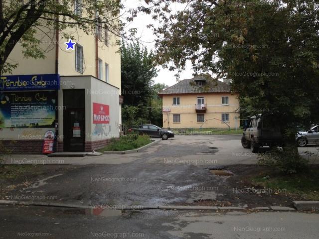 Адрес(а) на фотографии: улица Фрунзе, 67, 67а, Екатеринбург