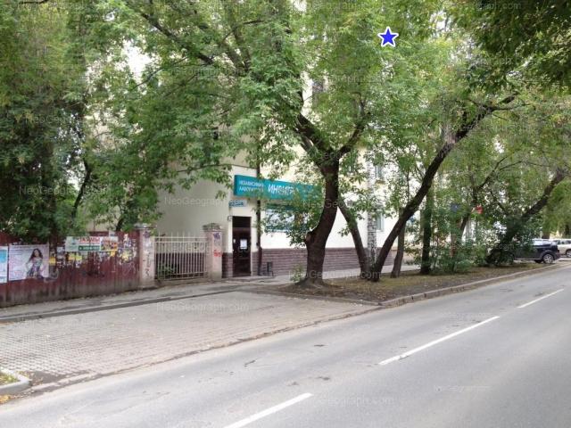 Адрес(а) на фотографии: улица Фрунзе, 67, Екатеринбург