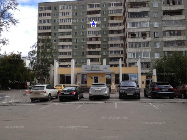 Адрес(а) на фотографии: Московская улица, 209, Екатеринбург