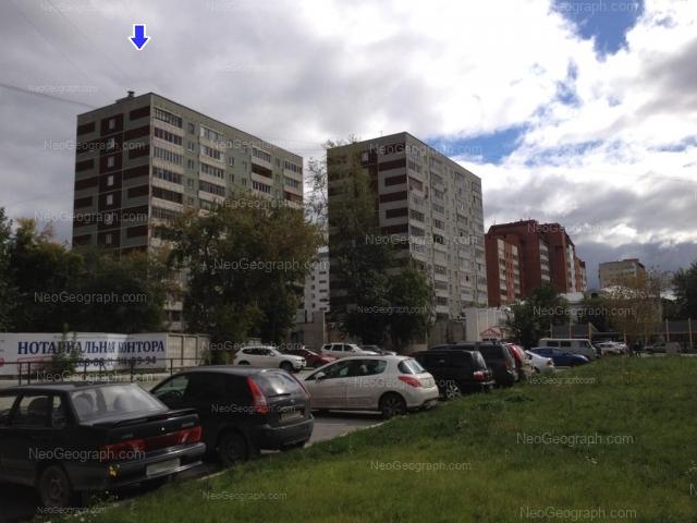 Адрес(а) на фотографии: Московская улица, 209, 213, Екатеринбург