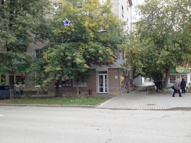 Address(es) on photo: Frunze street, 71, Yekaterinburg