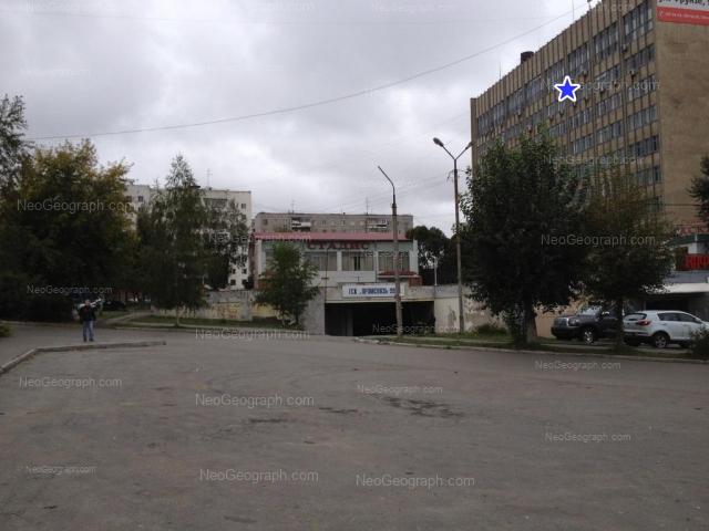 Адрес(а) на фотографии: улица Фрунзе, 96, 96а, 102А, Екатеринбург