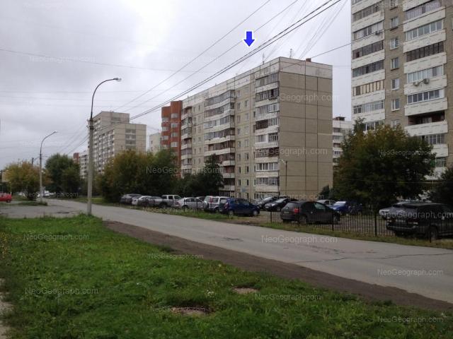 Адрес(а) на фотографии: улица Фрунзе, 75, Екатеринбург