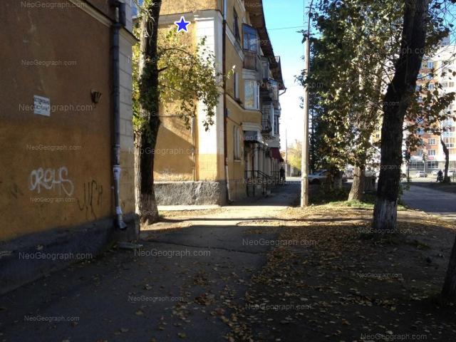 Адрес(а) на фотографии: улица Бакинских Комиссаров, 48, 95, Екатеринбург