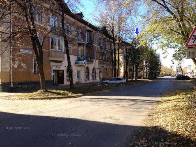 Адрес(а) на фотографии: улица Бакинских Комиссаров, 48, Екатеринбург
