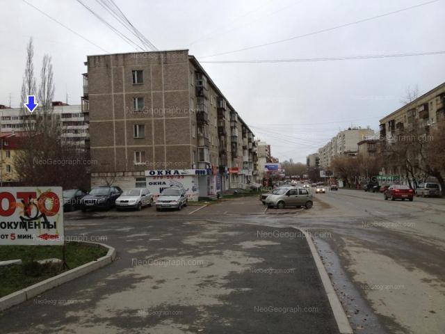Address(es) on photo: Frunze street, 73А, Yekaterinburg