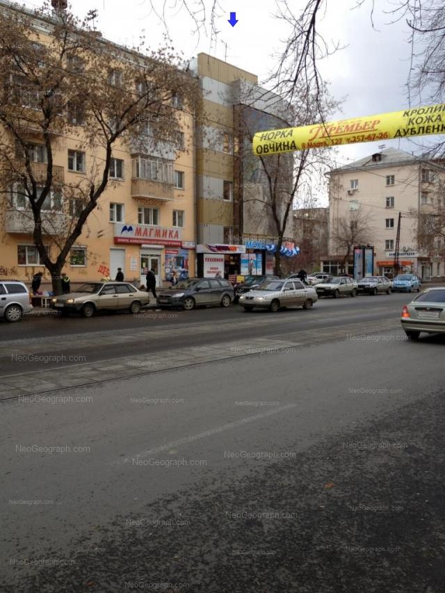 Адрес(а) на фотографии: улица 8 Марта, 120, 128, 128а, Екатеринбург