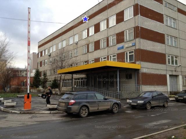Адрес(а) на фотографии: улица 8 Марта, 126, Екатеринбург