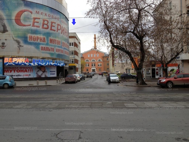 Адрес(а) на фотографии: улица 8 Марта, 120, 120б, 124а, 126, 128а, Екатеринбург