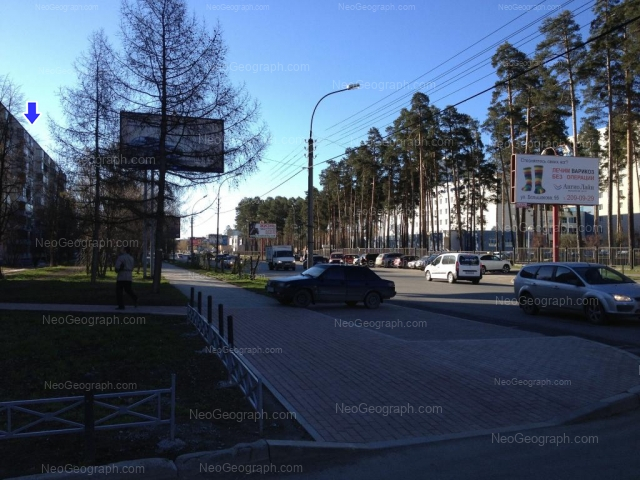 Address(es) on photo: Vogogradskaya street, 180, 185, Yekaterinburg