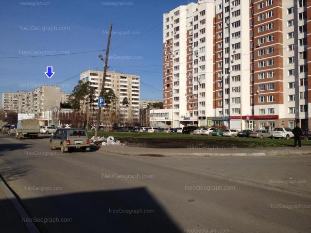 Address(es) on photo: Vogogradskaya street, 178, 180, Yekaterinburg