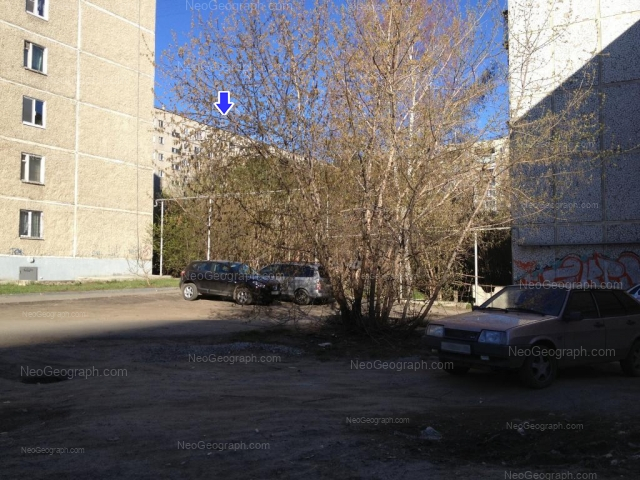 Address(es) on photo: Vogogradskaya street, 180, 184, Yekaterinburg