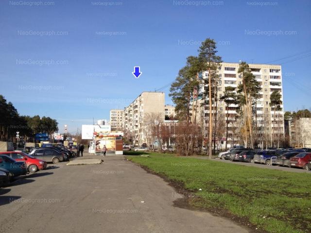 Address(es) on photo: Vogogradskaya street, 180, 187, Yekaterinburg