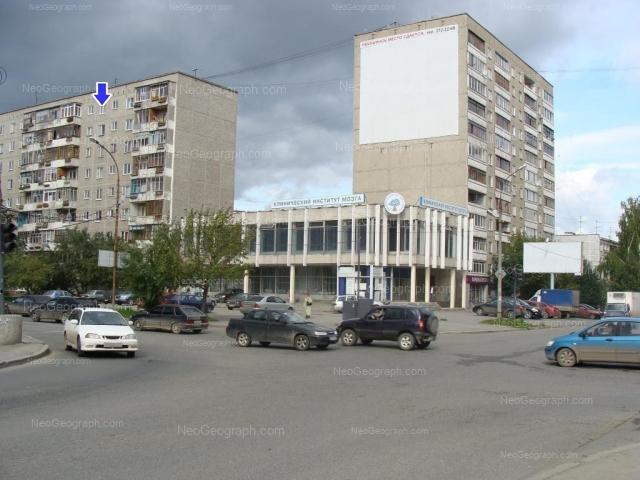 Address(es) on photo: Vogogradskaya street, 180, Yekaterinburg