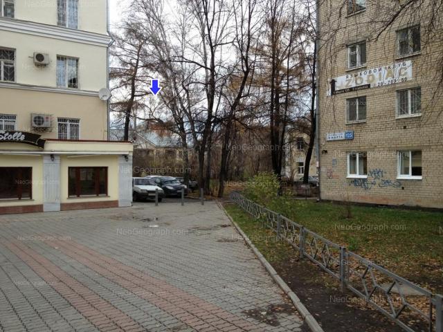 Адрес(а) на фотографии: улица Отто Шмидта, 50 к1, 50 к2, Екатеринбург