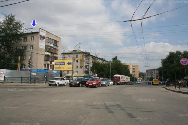 Фото: проспект Космонавтов, 72; Ситилаб, Екатеринбург