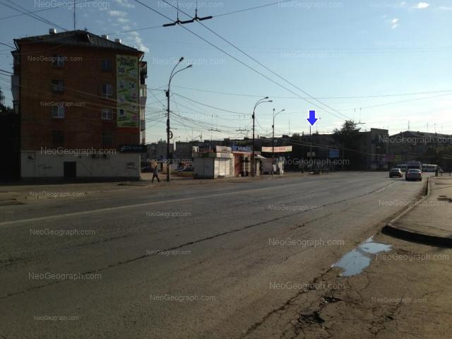 Адрес(а) на фотографии: проспект Космонавтов, 43, 72, Екатеринбург