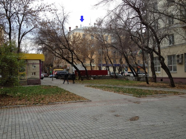 Адрес(а) на фотографии: улица 8 Марта, 123, 130, Екатеринбург