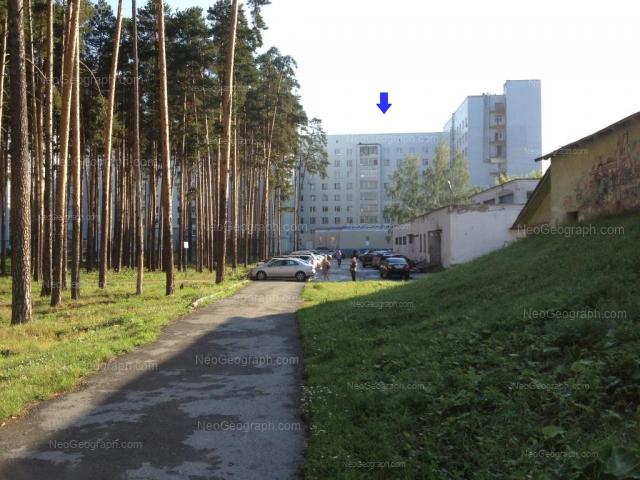 Address(es) on photo: Vogogradskaya street, 185А, 187, Yekaterinburg