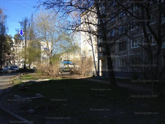 Address(es) on photo: Vogogradskaya street, 187, 188, Yekaterinburg