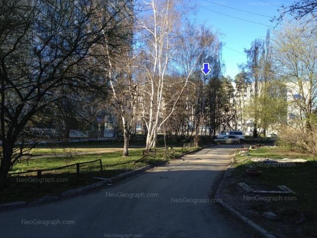 Address(es) on photo: Vogogradskaya street, 184, 187, Yekaterinburg
