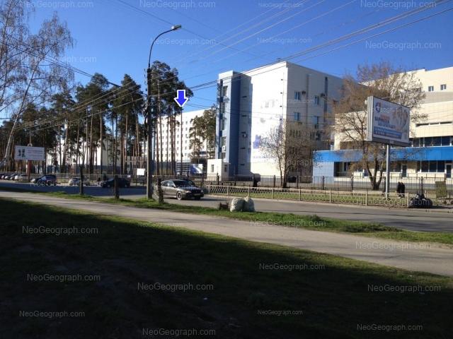 Address(es) on photo: Vogogradskaya street, 185, 187, Yekaterinburg