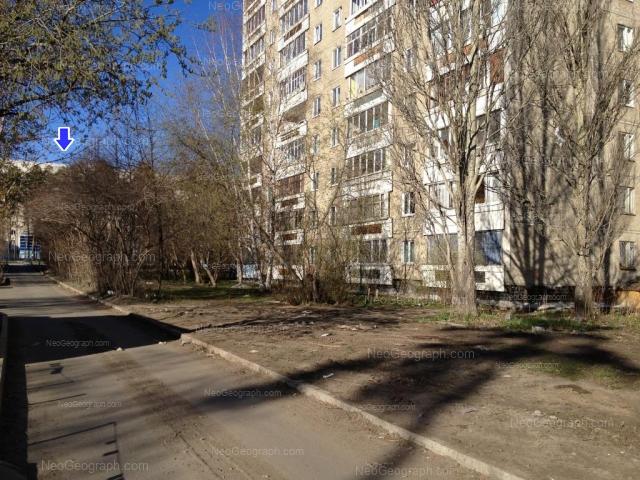 Address(es) on photo: Vogogradskaya street, 182, 187, Yekaterinburg