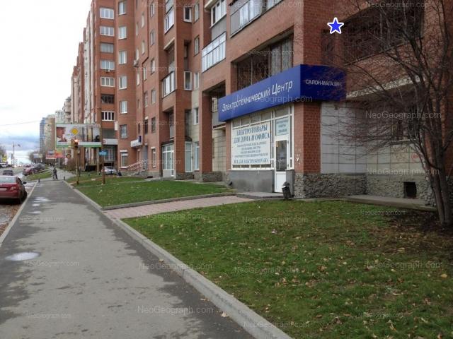 Адрес(а) на фотографии: улица Сурикова, 32, 48, Екатеринбург