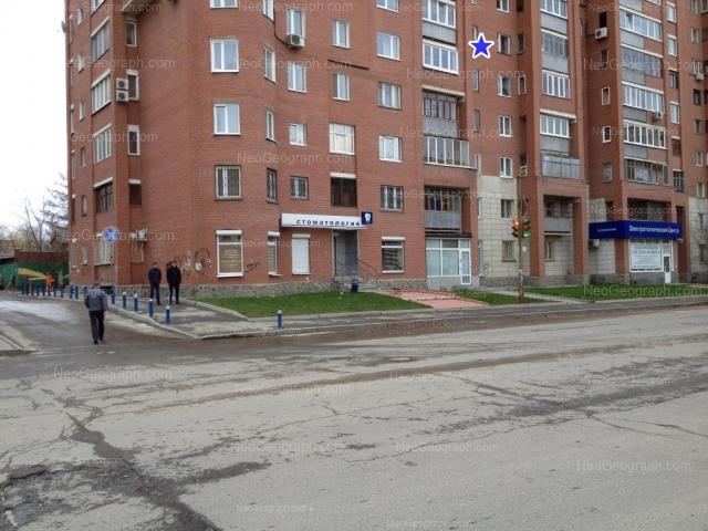 Адрес(а) на фотографии: улица Сурикова, 32, Екатеринбург