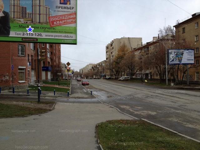 Адрес(а) на фотографии: улица Сурикова, 32, 37, 39, Екатеринбург